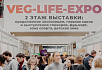 Key event for healthy lifestyle adepts in Russia – the 8th VEG-LIFE EXPO